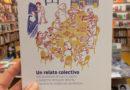 Presentación de la Residencia: Un relato colectivo